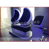 Wholesale Dynamic Chairs Cinema 9D VR Cinema Equipment 3 DOF Electronic Platform Supply from china suppliers