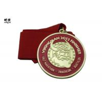 Wholesale Long Distance Running Champion Custom Award Medals With Red Color Ribbon Lanyard from china suppliers