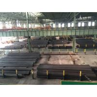 Beijing Jianglanbo Co., Ltd.