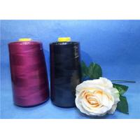 Wholesale 402 403 Bright Spun Polyester Thread Eco - Friendly Low Shrinkage Yarn from china suppliers
