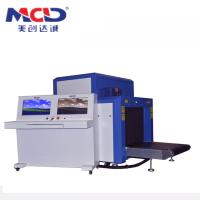 Wholesale Parcel Inspection X Ray Airport Baggage Scanner with 0.22 M / S Conveyor Speed from china suppliers