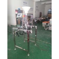Wholesale free fall metal detector JL-IMD/P150 for power product such as rice,flour,coffeeinspection from china suppliers