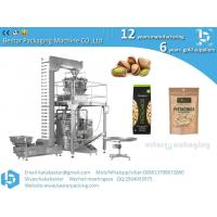 Wholesale Automatic pistachio, pistachio granule polyethylene film packaging machine from china suppliers