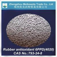 Wholesale Rubber antioxidant 6PPD 4020/CAS NO.: 793-24-8 from china suppliers