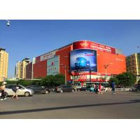 Wholesale SMD3535 Clear LED Video Walls , outdoor advertising led display screen p10 from china suppliers