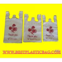 Buy cheap HDPE virgin transparent clear food grade plastic bags on roll from wholesalers
