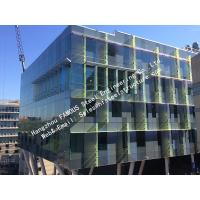 Wholesale Double Glass Solar Modules Component Photovoltaic Façade Curtain Wall Solar Cell Electric PV Systems from china suppliers