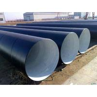 Wholesale Petroleum / natural gas SSAW Steel Pipe Gr.A Gr.B X42 , Bevel / spiral welded pipe from china suppliers