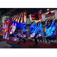 Wholesale P4.8 Rental Big Outdoor Led Video Display For Party / Concert / Live Show from china suppliers