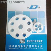 Wholesale Delong made ptfe articals from china suppliers
