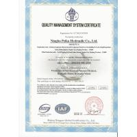 Ningbo Peka Hydraulic Co., Ltd. Certifications
