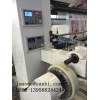 Quality High Speed Central Impression Auto Printing Machine For 6 Colors for sale
