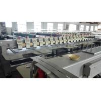 Wholesale Multi Functional Used SWF Embroidery Machine With Digital Control from china suppliers