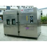 Wholesale Malaysia Big Size Chamber from china suppliers
