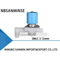 Wholesale SMLC 3 , SMLC 4 Series 2 Way Normally Closed Water Solenoid Valve Special Diaphragm from china suppliers