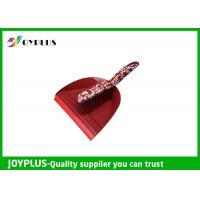 Wholesale Customized Household Cleaning Products Small Broom And Dustpan Set HB1245 from china suppliers