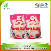 Wholesale OEM Brand Names of Detergent Washing Powder from china suppliers