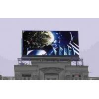 Wholesale High definition Outdoor Full Color DIP PH25mm 2R1G1B Super Thin Led Screen from china suppliers