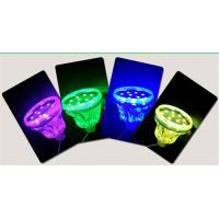 Buy cheap 60Mm 18leds 360 degree digital rgb LED module amusement light for DJ , night club , theater from wholesalers