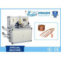 Wholesale Electrical Welding Machine For Flat Extension Copper Braided Flexible Wire Connector from china suppliers