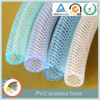Wholesale PVC plastic braided reinforced water hose from china suppliers