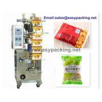 Wholesale Automatic back sealing granule packing machine/Snack packaging machine from china suppliers