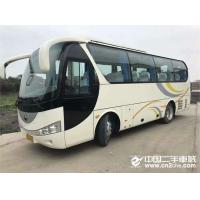 Buy cheap used Toyota coaster bus left hand drive CHINA YUTONG bus for sale from wholesalers