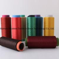 Wholesale Purple Color Polyester DTY Yarn for Weaving, Hand Knitting from china suppliers