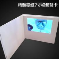 Wholesale Luxary 7 Inch LCD Video Brochure Business Greeting Card With Lcd Screen from china suppliers
