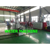 Wholesale High Effeciency HDPE PP Plastic Pipe Extrusion Line With PLC Control System from china suppliers