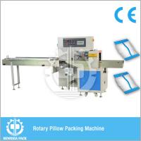 Wholesale Horizontal Waffle Pillow Pouch Packaging Machine Stainless Steel Structure from china suppliers