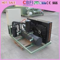 Wholesale 40 L / H ~ 5000 L / H Low Temperature Chiller With LG Electric Component from china suppliers