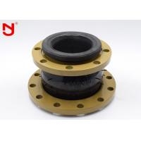 Wholesale High Pressure Reduced Rubber Expansion Joint Pipe Fittings Bead Ring For Compressed Air from china suppliers
