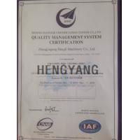 ZHANGJIAGANG HENGYANG METALLURGY TECHNOLOGY CO.,LTD Certifications
