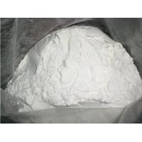 Wholesale Pyridoxamine Dihydrochloride Pharmaceutical Raw Materials CAS 524-36-7 from china suppliers
