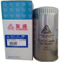 Wholesale Industry Screw Air Compressor Oil Filter with Aluminum Stainless Steel Material from china suppliers