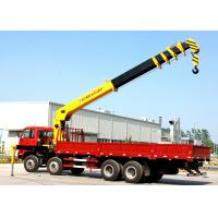 Wholesale 16 Ton Telescopic Boom Truck Mounted Crane With 80 L/min , Heavy Duty from china suppliers
