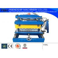 Wholesale Aluminium Metcopo Step Tile Corrugated Sheet Roll Forming Machine 0.4-0.6mm Aluminium Coil Or Color Steel Coil from china suppliers