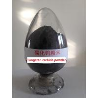 Buy cheap Super Fine Tungsten Powder , Metal Powders , Compound Tungsten Carbide Powder from wholesalers