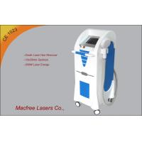 Wholesale 940 nm Professional Diode Laser Hair Removal Machine , Freon Compression Cooling from china suppliers