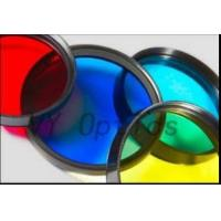 Wholesale optical 7 kinds color filter for camera from China from china suppliers