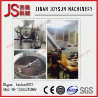 Wholesale 20kg High Effiency Adjustable Coffee Bean Roaster Cmmercial Coffee Roaster from china suppliers