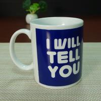 Wholesale Promotional Items Color Changing Ceramic Mug Porcelain Coffee Mug from china suppliers