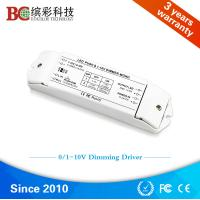 Wholesale High quality 12V 24V DC 1-10V dimmer driver; dimmable lights driver; 0-10V dimming led driver from china suppliers