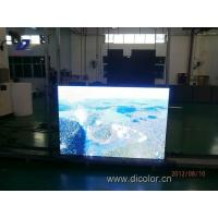 Wholesale Outdoor P8MM EMC LED Display  Dicolor I-Magic I-800 Die-Casting Aluminum Rental Cabinet from china suppliers