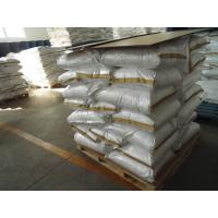Wholesale Water Soluble Metal Chelate Boron Supplement For Plants Agriculture / Horticulture Fertilizer from china suppliers