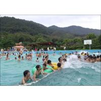 Wholesale Aqua Park Surf Wave Pool For Kids Hurricane Wave Pool 0.3m - 1.2m from china suppliers