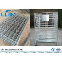 Wholesale storage Collapsible wire cage with 3 ~ 4 layers for saving more space from china suppliers