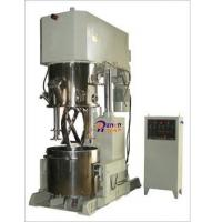 Wholesale High efficient Manufacturing Industrial Planetary Mixer for 60L - 300L from china suppliers