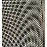 Wholesale Hastelloy wire mesh/cloth/ screen from china suppliers